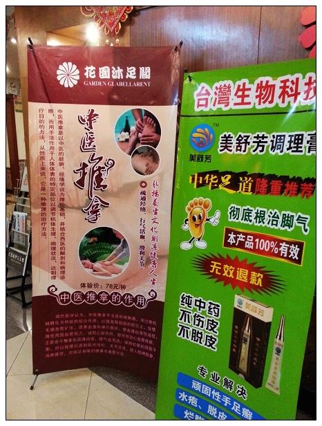 20131017大陸東莞出差-67.jpg