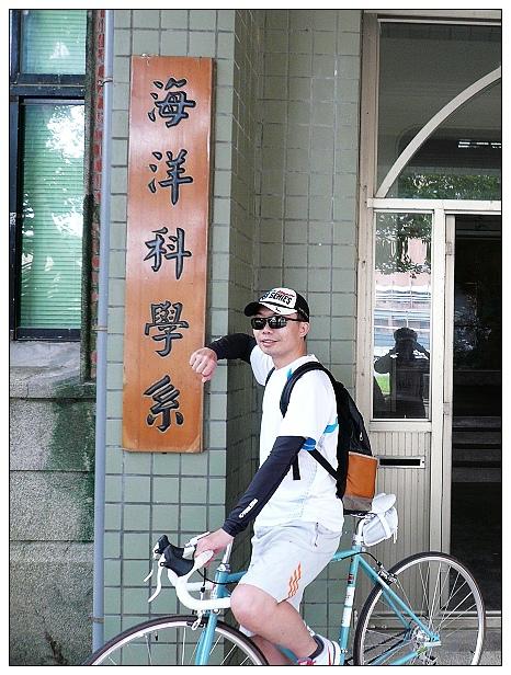 NYOUbike-06.jpg