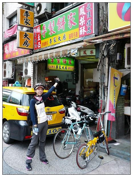 NYOUbike-25.jpg