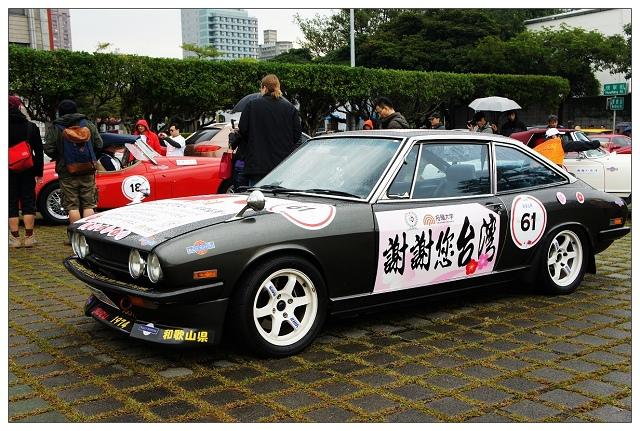 RallyNippon2013-01.jpg