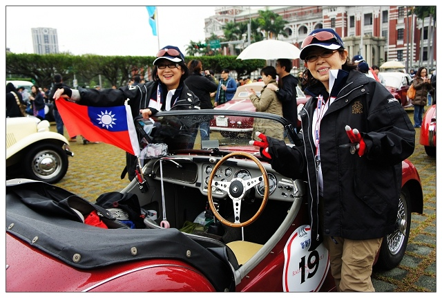 RallyNippon2013-14.jpg