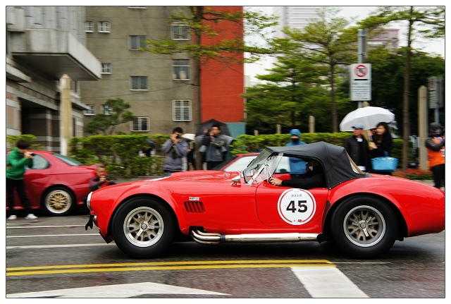 RallyNippon2013-37.jpg