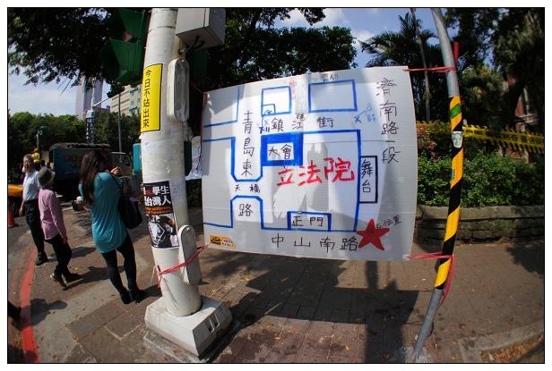 20140324魚眼看學運-05.jpg