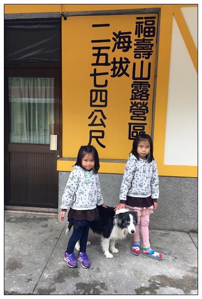20150327福壽山露營趣-22.jpg