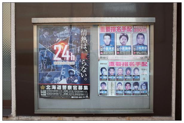 北海道之旅D2-04.jpg