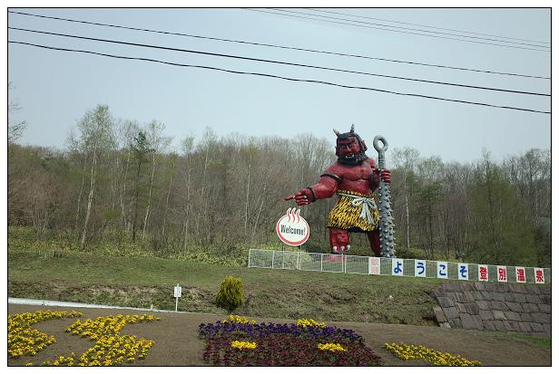 北海道之旅D2-06.jpg