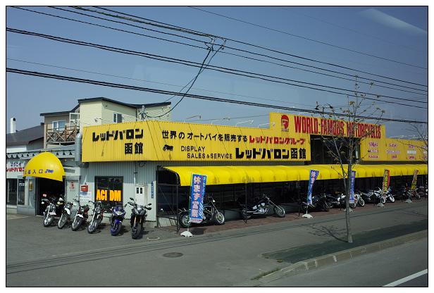 北海道之旅D3-08.jpg