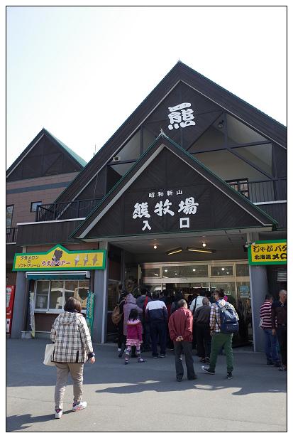 北海道之旅D3-24.jpg