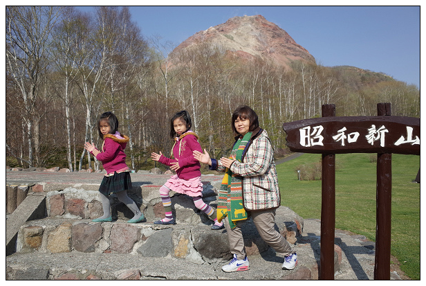 北海道之旅D3-26.jpg
