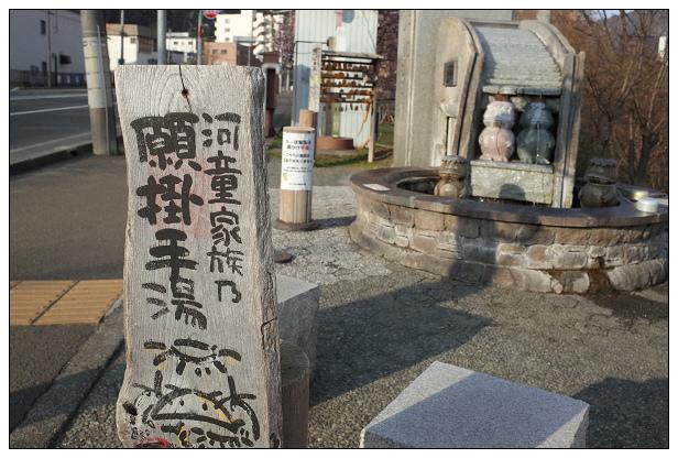 北海道之旅D4-04.jpg