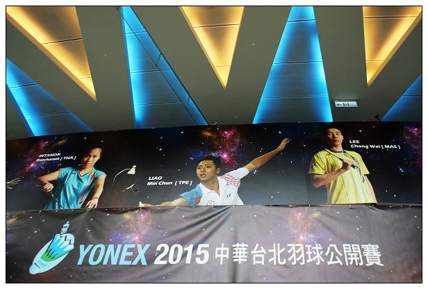 2015台北羽球公開賽-03.jpg