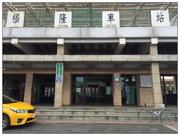 20151016單車遠征福隆-13.jpg