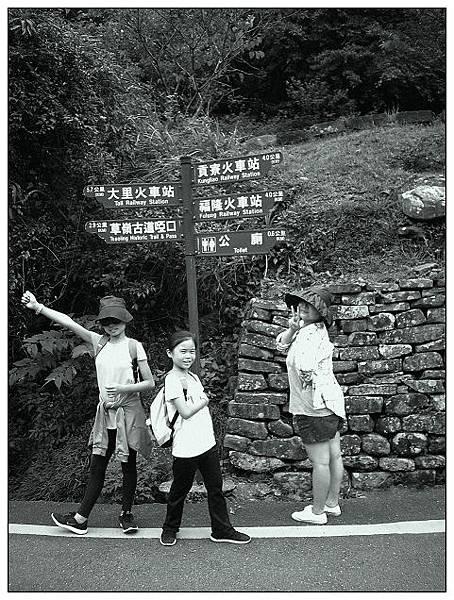 草嶺古道-10.jpg