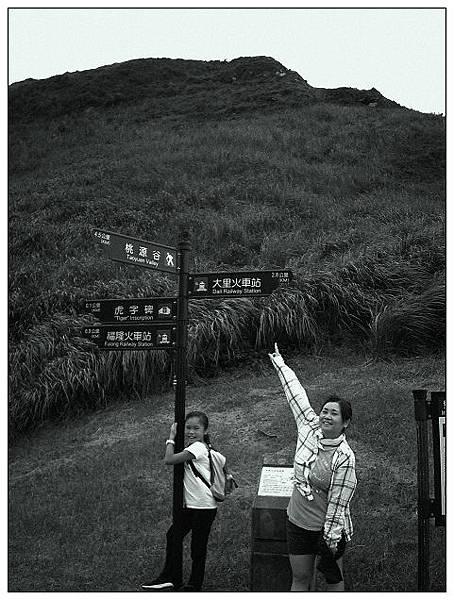 草嶺古道-18.jpg