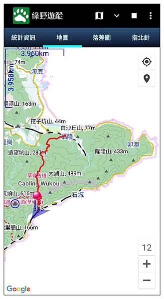 草嶺古道-28.jpg
