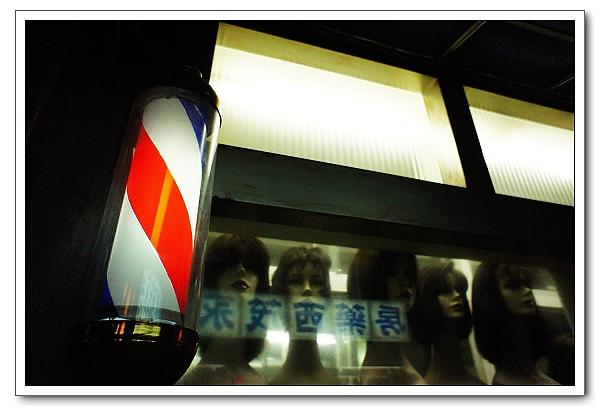 萬華剝皮寮-09.jpg