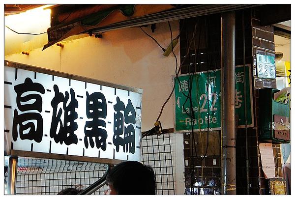 彩虹橋夜拍-03.jpg