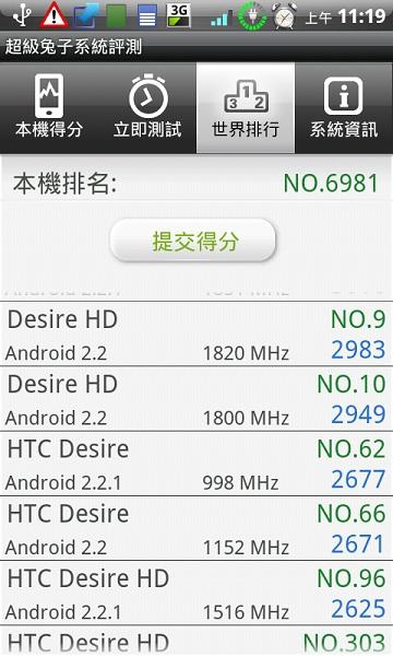device3.jpg