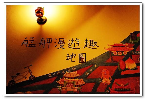 萬華剝皮寮-14.jpg