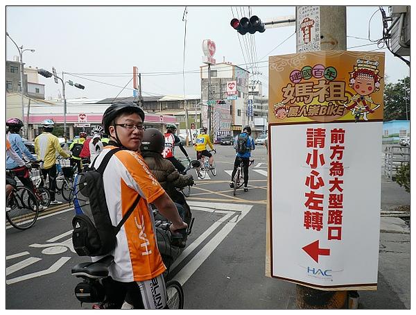 2011MaZuBike-05.jpg