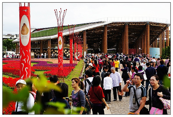 20101114花博-33.jpg