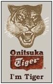 onitsuka.jpg