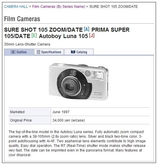 PRIMA SUPER 105_01.jpg