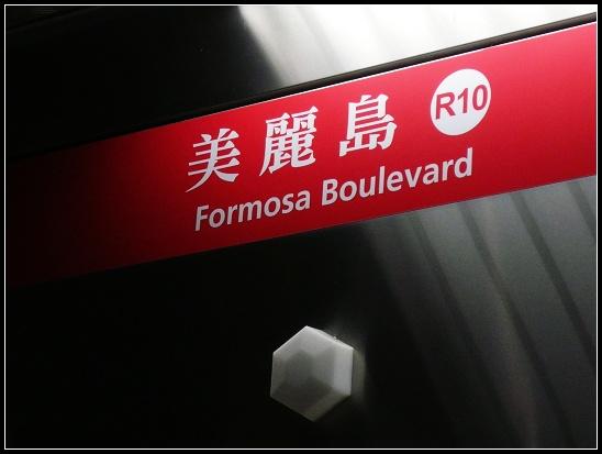 高捷之旅04.jpg