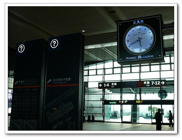 高鐵台中站02.jpg