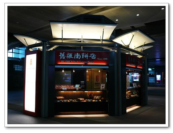 高鐵台中站05.jpg