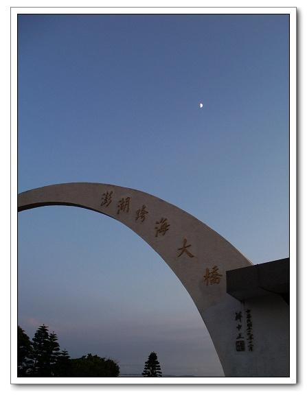 澎湖夕陽03.jpg