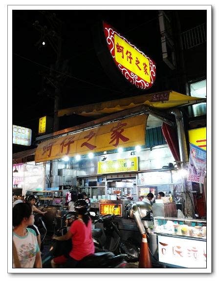 板橋觀光夜市04.jpg