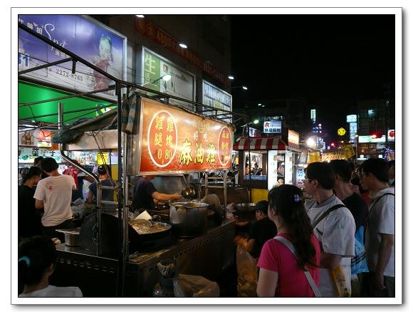 板橋觀光夜市07.jpg