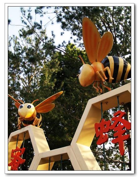 宏基蜜蜂05.jpg