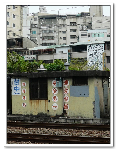 20號倉庫-08.jpg