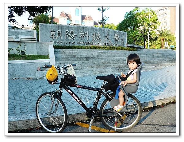 小球初次單車遠征-05.jpg