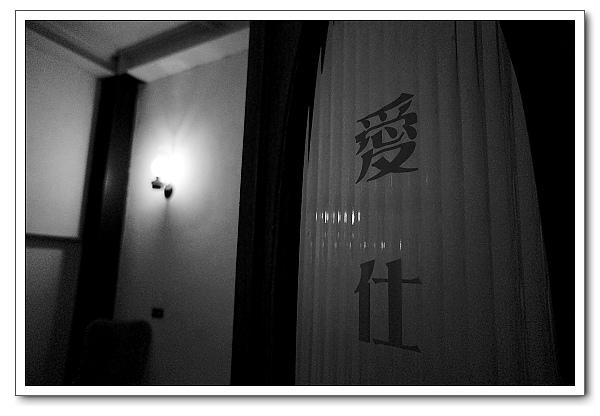 萬華剝皮寮-06.jpg
