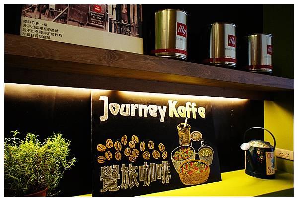 覺旅咖啡-05.jpg