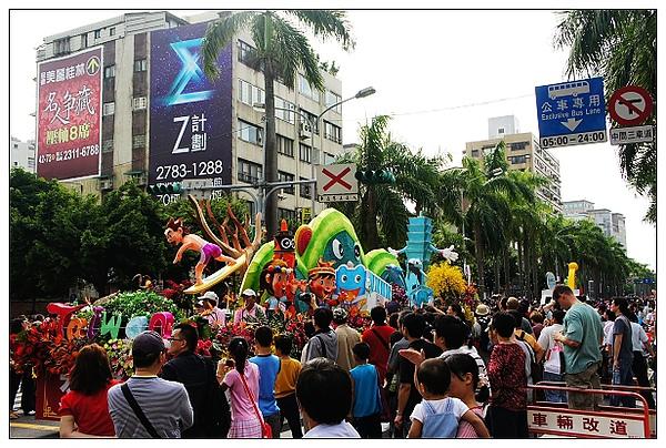 2010雙十國慶-25.jpg