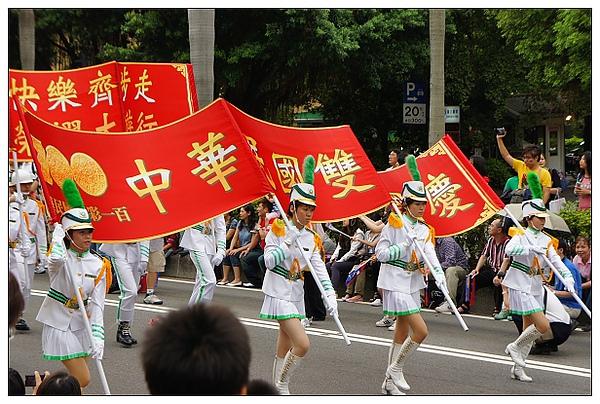 2010雙十國慶-05.jpg
