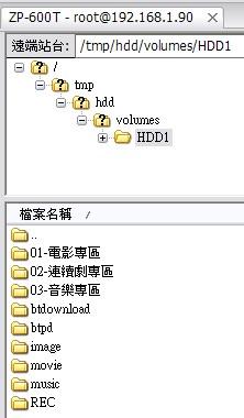 FileZilla-03.jpg