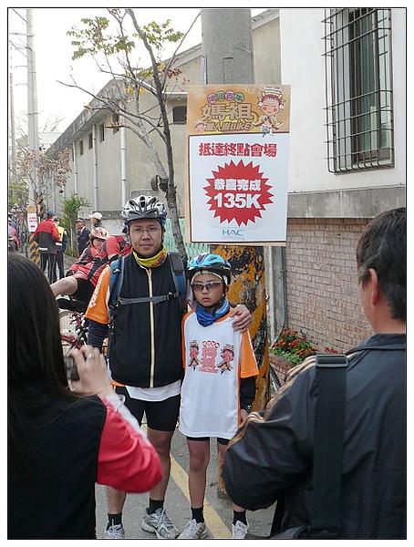 2011MaZuBike-38.jpg