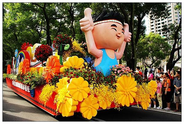 2010雙十國慶-45.jpg