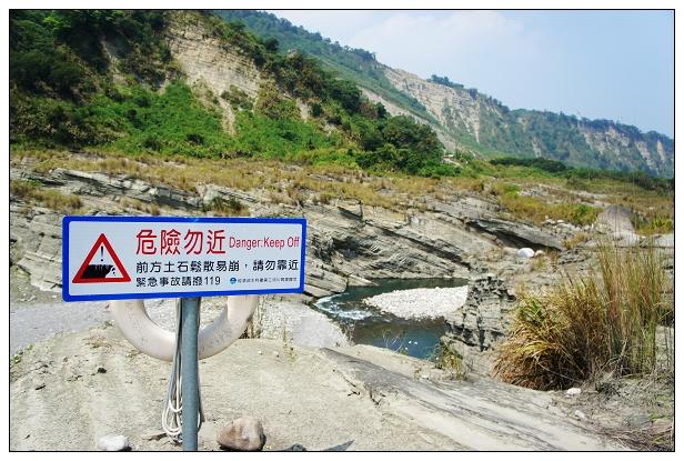 大峽谷-05.jpg