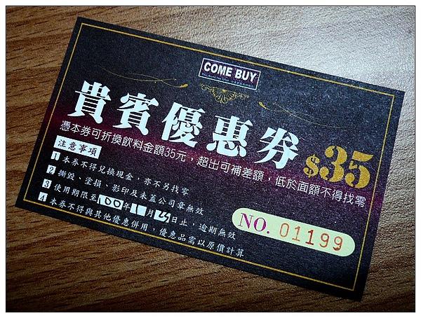 comebuy-01.jpg