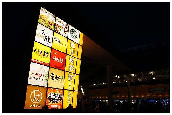 20101114花博-54.jpg