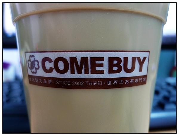 comebuy-05.jpg