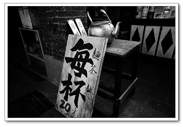 萬華剝皮寮-08.jpg