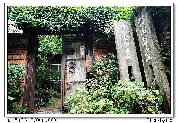 圓山草堂-12.jpg