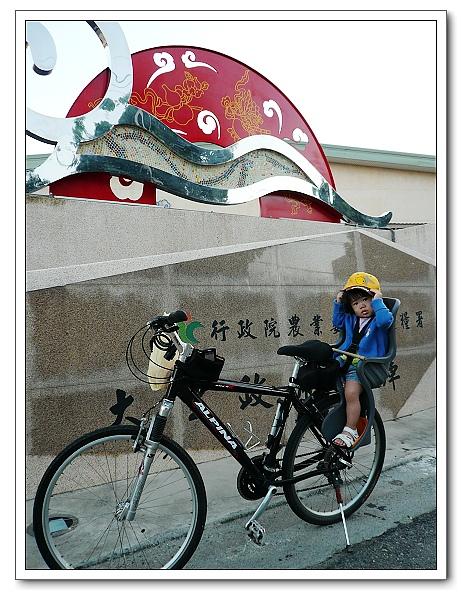 小球初次單車遠征-01.jpg